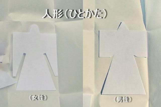 H30_0630hitokata_7